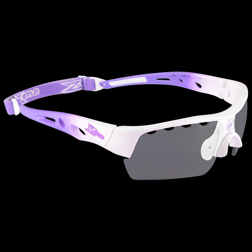 Zone Sportbrille Matrix Junior white/purple